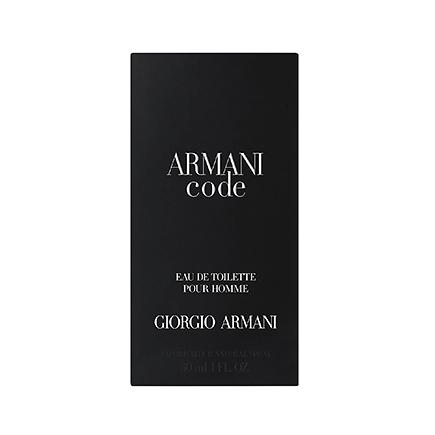 Armani Code Homme EdT